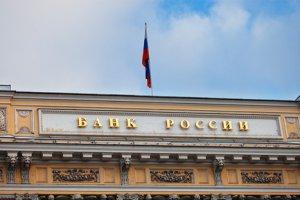 Центробанк: разъяснение для крымчан