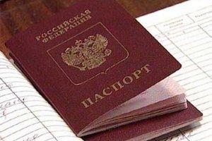 Закон об упрощенной выдаче гражданства РФ в Совете Федерации