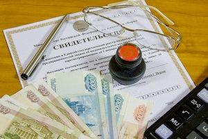 Оплату половины уставного капитала при регистрации ООО отменяют