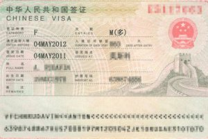 Россия и Китай упрощают визовый режим