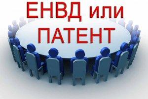 юридическая консультация для малого бизнеса