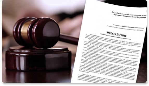 портал юридическая консультация