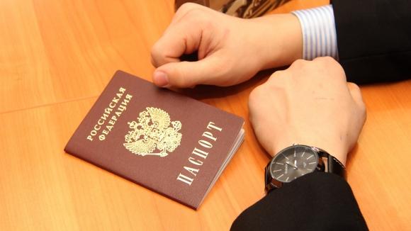 юридические консультации по получению гражданства