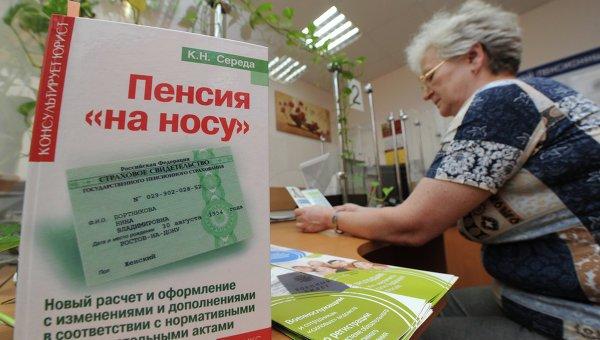 Работающим пенсионерам пересчитают пенсии с 1 августа 2016