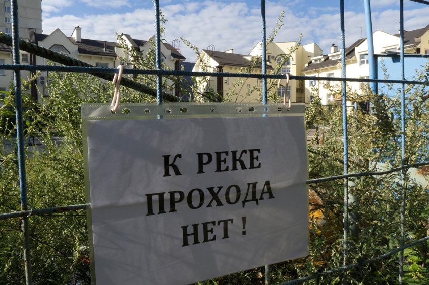 юридическая консультация по приватизации земли