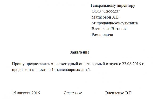 Верховный Суд оставил в реестре требования кредитора по
