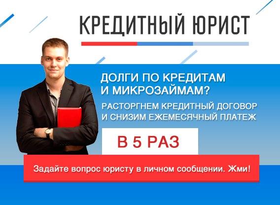 Юридическая помощь новосибирск бесплатно без регистрации позже этими