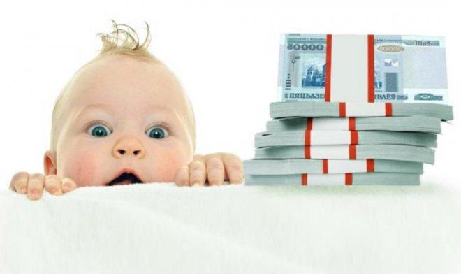пособие на рождение ребенка при усыновлении протянул