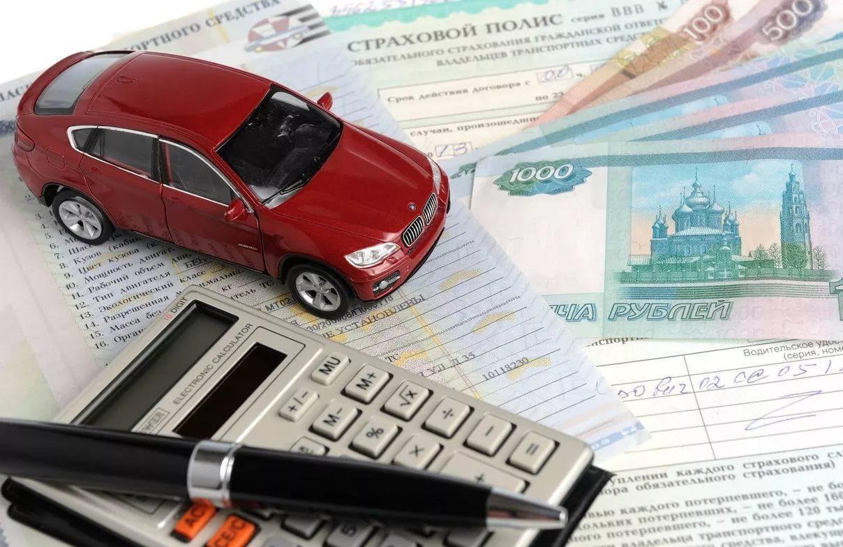страховые мошенничества по осаго Формулировка