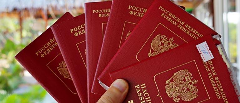 Как быстро сделать загранпаспорт в петербурге