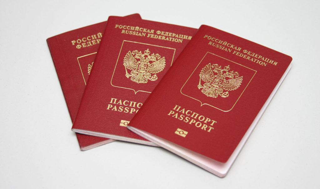 Загранпаспорт оформить москва по адресу проживания