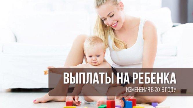 Как распорядится можно денедными средствами на третьего ребенка Мне