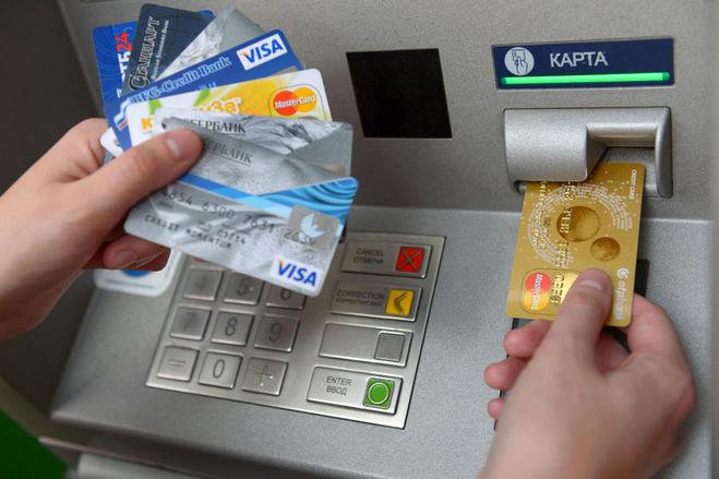 Тарифы по картам альфа банк