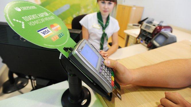 Чем грозит очередная утечка данных Сбербанка для клиентов