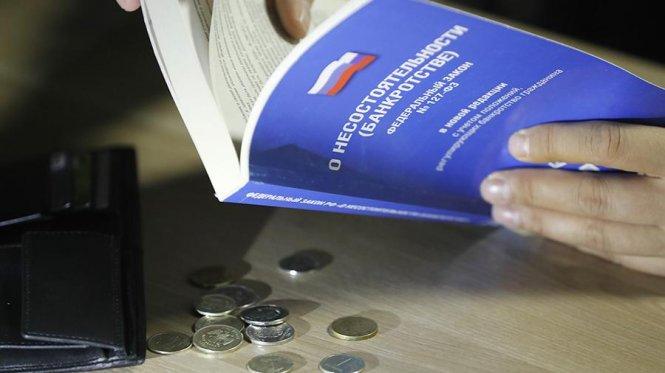 Долги потенциальных банкротов превысили 39 млрд рублей