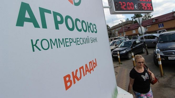 Центробанк недосчитался более 1,3 миллиарда рублей в кассе банка Агросоюз
