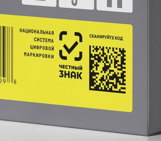 К 2024 году заработает единая госсистема маркировки товаров
