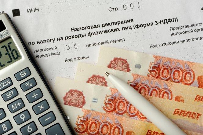 Какие выплаты при увольнении подлежат обложению НДФЛ