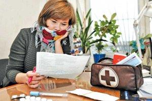 Подсчет стажа и порядок оплаты больничных листов