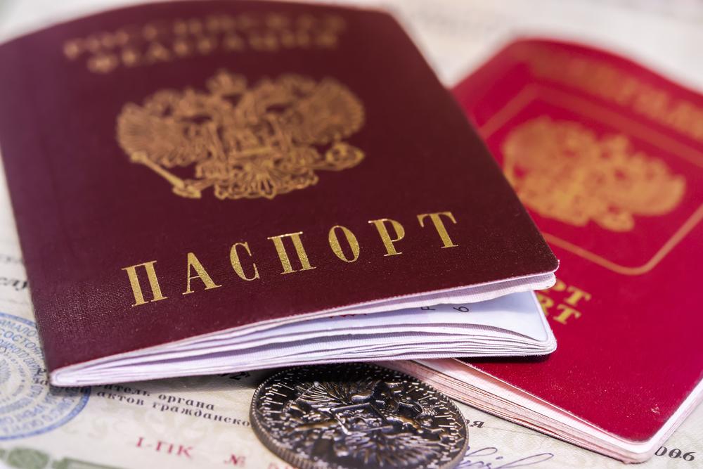 Юрист по получению гражданства москва