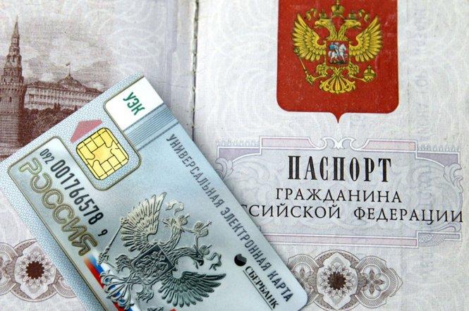 Почти половина граждан страны выступают за введение электронных документов, но с сохранением бумажных аналогов