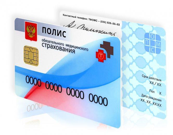 ФФОМС России выпустил рекомендации для страховых представителей, которые будут контролировать качество медпомощи пациентам с онкозаболеваниями