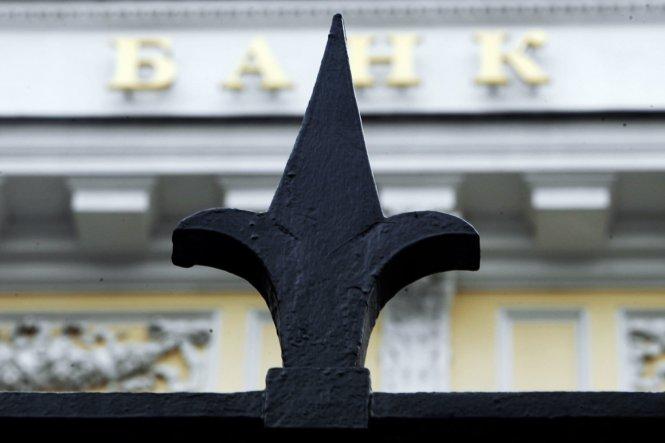 ЦБ лишил лицензии банка Агросоюз и банка Инноваций и Развития