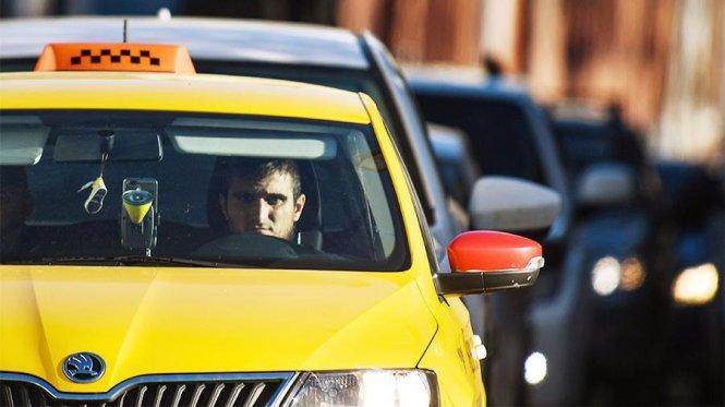Три российских сервиса такси предложат систему аукционов