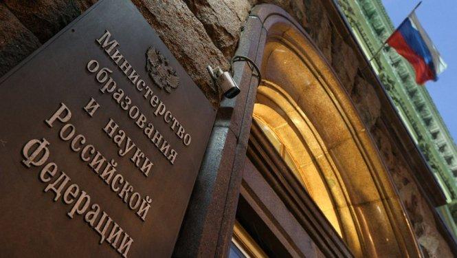 Расходы на развитие образования в 2018 году увеличились на 106 млрд рублей