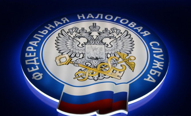 ФНС сформировала налоговые паспорта субъектов РФ и федеральных округов за 2017 год