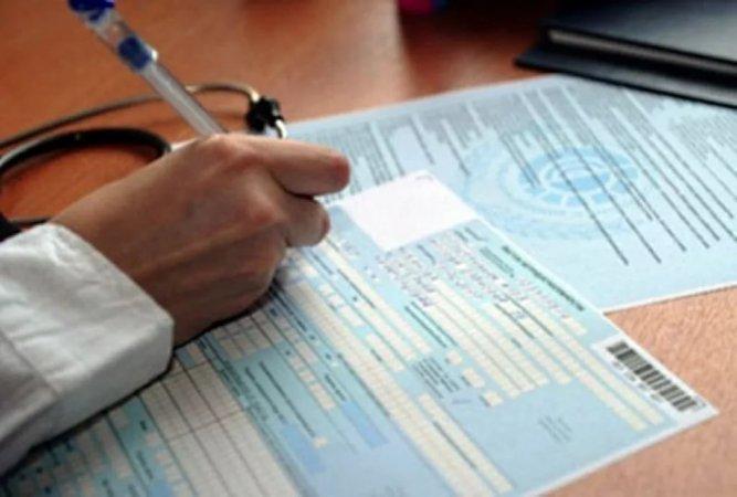 Как оплатить больничный лист совместителю в 2019 году