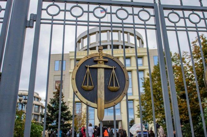 сокращение юридическая консультация