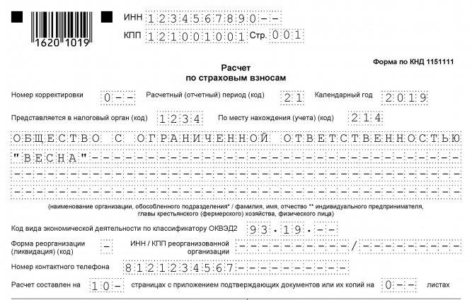 0 как найти номер лоицевого счета квартиры в санкт петерберге