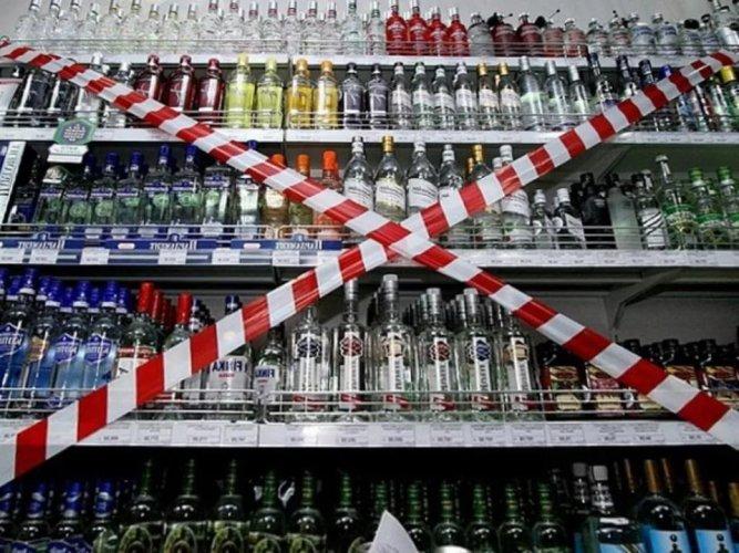Москвичам запретят покупать алкоголь на майские праздники