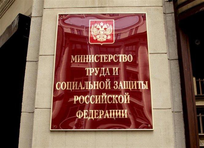 Изменение Трудового кодекса РФ с 1 апреля 2019 года