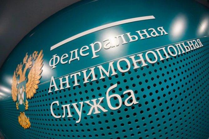 ФАС России рассказала об особенностях заключения контрактов с учетом государственного регулирования цен на продукцию, поставляемую по гособоронзаказу