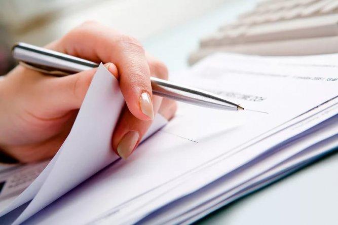 Как написать служебную записку: примеры и образцы