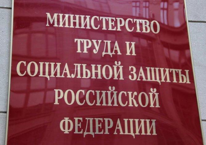 За что Роструд оштрафует на 80 000 рублей