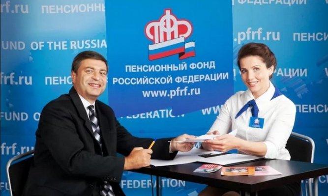 ПФР прокомментировал отмену страховых свидетельств