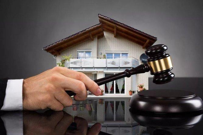 Как реализуется имущество при банкротстве