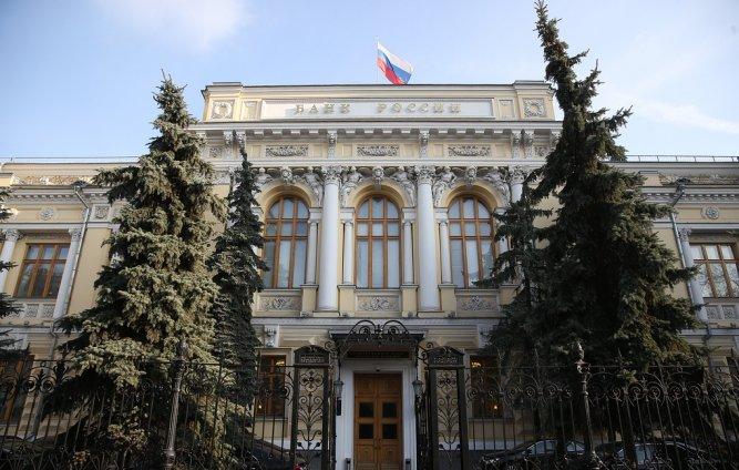 Банк России отозвал лицензию у московского банка Аспект