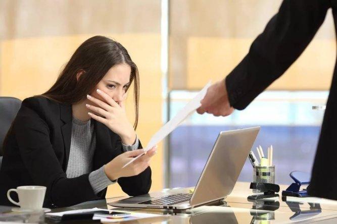 Увольнение с работы: базовые понятия