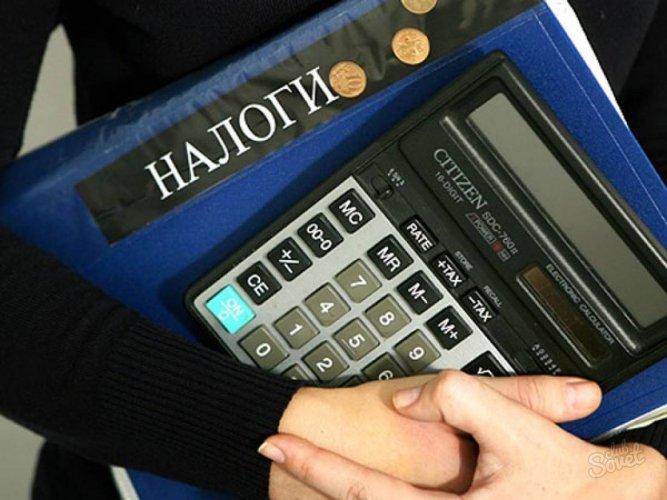 КБК для оплаты единого налога при упрощенке с разницы между доходами и расходами