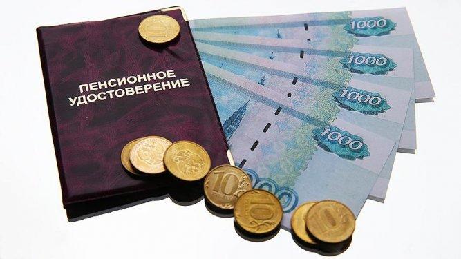 Россияне начали получать доплаты к пенсиям