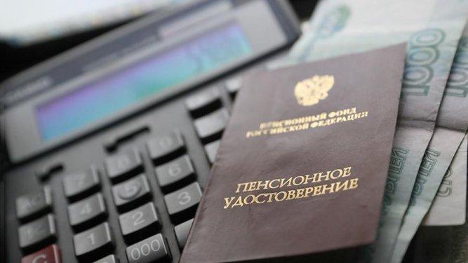 Минтруд предложил расширить список профессий для надбавки к пенсии