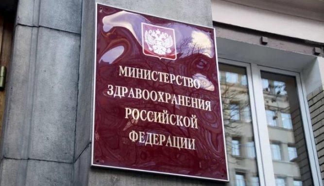 ФМБА России выпустило методичку по обеспечению донорской кровью