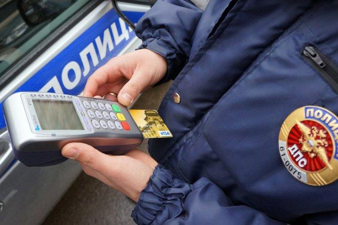 Нарушители ПДД смогут оплачивать штрафы без комиссии