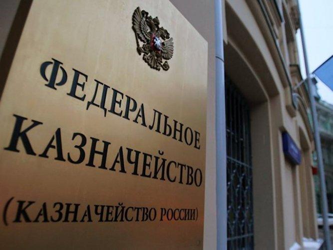 Может ли Казначейство России повторно проверить деятельность учреждения?