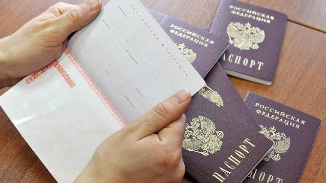 Госдума упростила получение гражданства РФ иностранным специалистам
