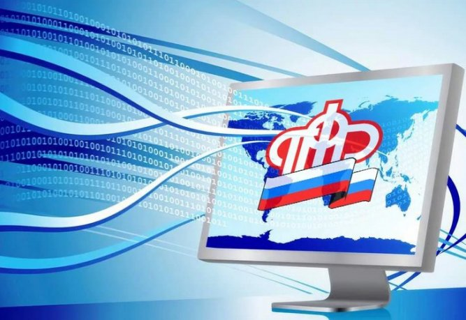 Москвичи могут следить за своей пенсией в онлайн-режиме